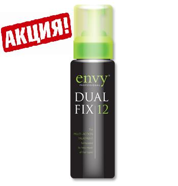 Envy Professional Dual Fix 12 Профессиональное салонное восстановление для волос любого типа - 200мл