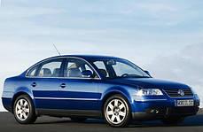 Запчасти на Volkswagen Passat B5