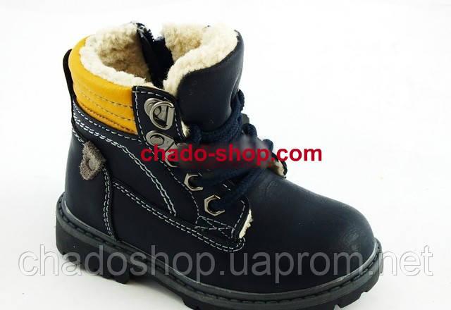Детские зимние ботинки на мальчика