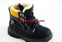 Детские зимние ботинки на мальчика, фото 1