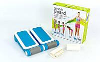 Доска для стретчинга  STRETCH BOARD (пластик, р-р 35,5 x 34 см, 7 углов наклона)