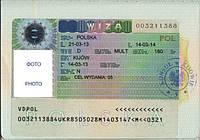 Рабочая виза в Польшу для Украинцев