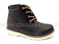 Детские ботинки Badoxx № 7199 Польша., фото 1