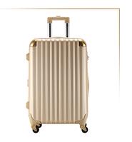 Малый золотистый чемодан Ambassador® Scallop