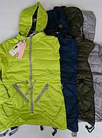 Куртка осенняя на девочку подросток МНМ  на пестрой подкладке