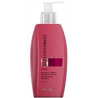 Маска для окрашенных волос с маслом Аргана и экстрактом Лимона 200 мл Brelil Biotraitement Colour