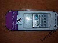 Аккумулятор BST-38 Sony Ericsson