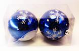 Ёлочная игрушка-шарик-2 шт.-Ø 12,0 см., фото 3