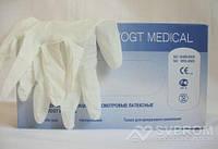 Перчатки мед. смотровые латексные без пудры, текстурированные, н/ст., 15 пар, р. 8.0 L , Vogt Medical