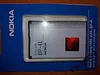Аккумулятор Nokia N97 BP-4L Оригинал