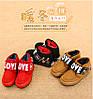 Стильные детские ботинки, унисекс