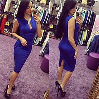 Платье женское Виктория синее , магазин платьев