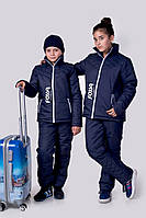 Костюм подросток Лыжный с штанами синий (девочка и мальчик)