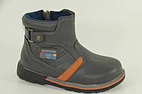 Детские ботинки для мальчиков