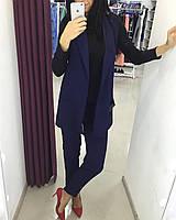 Костюм удлиненный жилет+брюки , цвет синий