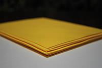 122 т. желтый, 15*20 см, уп. 10 шт
