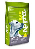 """Корм для собак """"Для друга"""" (стандарт) 10 кг O.L.KAR"""