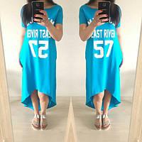 Платье женское Спорти 57 голубое , платья интернет магазин