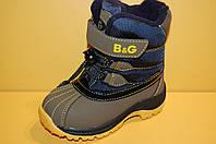 Детские зимние термоботинки ТМ B&G 3196 размеры 22, 23, 29
