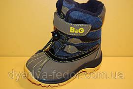 Детские зимние термоботинки ТМ B&G 3196 размеры 22