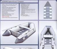 Лодка 65047 «Caspian Pro» 4 чел, крепление для мотора, весла, ручной насос, 280-152-42см. киев