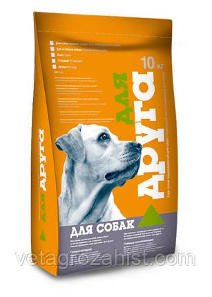 "Корм для собак ""Для друга"" (для активных собак) 10 кг O.L.KAR, фото 2"