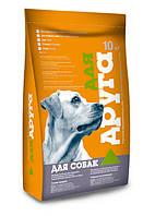 """Корм для собак """"Для друга"""" (для активных собак) 10 кг O.L.KAR"""