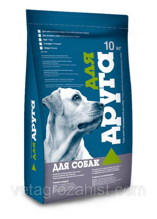 """Корм для собак """"Для друга"""" (лайт) 10 кг"""