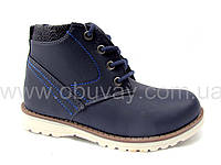 Детские ботинки Badoxx № 7198 Польша., фото 1