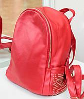 Рюкзак женский Заклепки красный , магазин рюкзаков