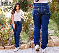 Женские темно-синие джинсы с карманами