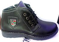 Ботинки подростковые Fashion зимние кожаные на замочке ( 32 - 39 размеры) Uk0331