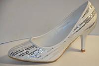 Белые свадебные туфли на каблуку 37р