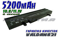 Аккумуляторная батарея Asus Eee PC 1015PN 1016 1016PEB 1016PG 1215 1215T 1011 1011BX 1011CX 1011HA R051 VX6S V