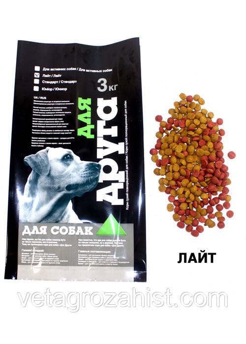 """Корм для собак """"Для друга"""" (лайт) 3 кг"""