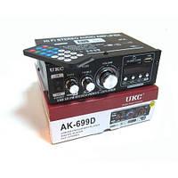 Усилитель UKC AK-699D MP3 FM 220v 12v , усилители звука