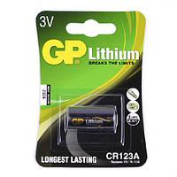 Батарейка GP СR123 Lithium 3V