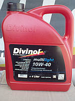 Моторное масло 10w40  Divinol  канистра 4л