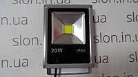 Светодиодный прожектор LED 20 W   IP65