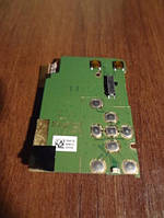 Клавиатура для фотоаппарата Sony DSC-S2100