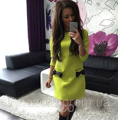 Прикольное фото с желтым платьем