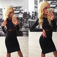 Сукня жіноча зі вставкою довге з довгим рукавом