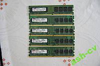 Оперативная память Kingston DDR2 1Gb (KVR667D2N5K2)