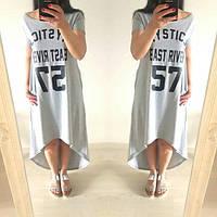 Платье женское Спорти 57 серое , платья интернет магазин