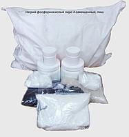 Натрий фосфорнокислый пиро 4-замещенный, пищ