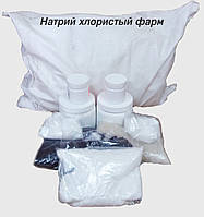 Натрий хлористый фарм
