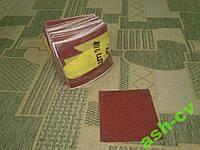 Наждачная бумага WURTH P-220 (Germany) На липучке
