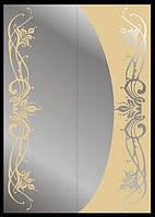 Рисунок на шкаф-купе золотые вензеля на зеркале