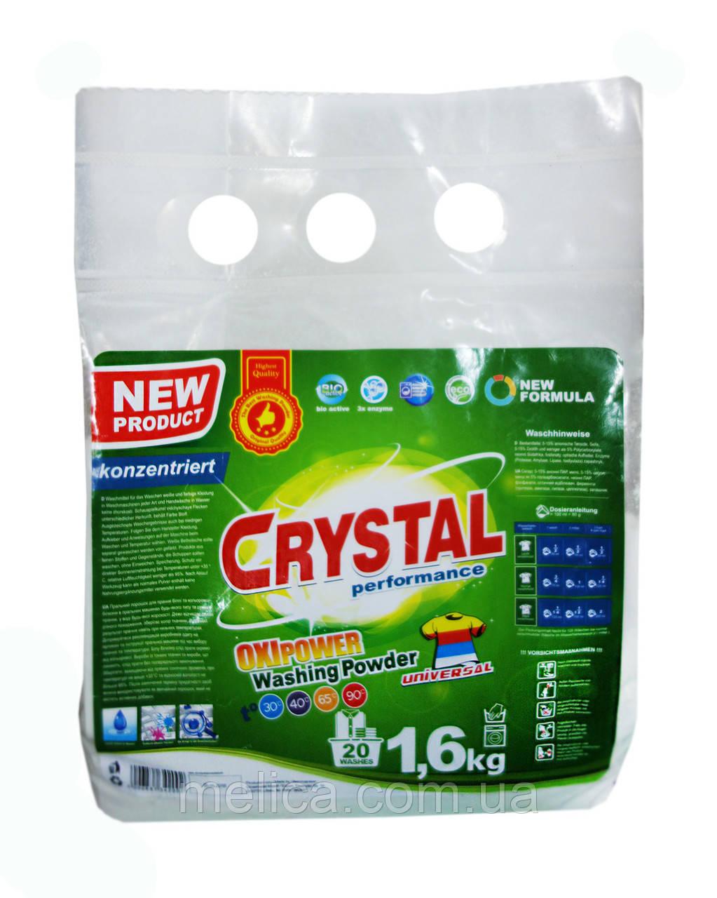 Универсальный стиральный порошок Crystal Performance Universal - 1,6 кг.