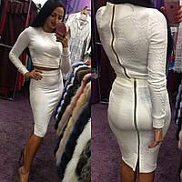 Костюм женский Миледи белый, платья интернет магазин